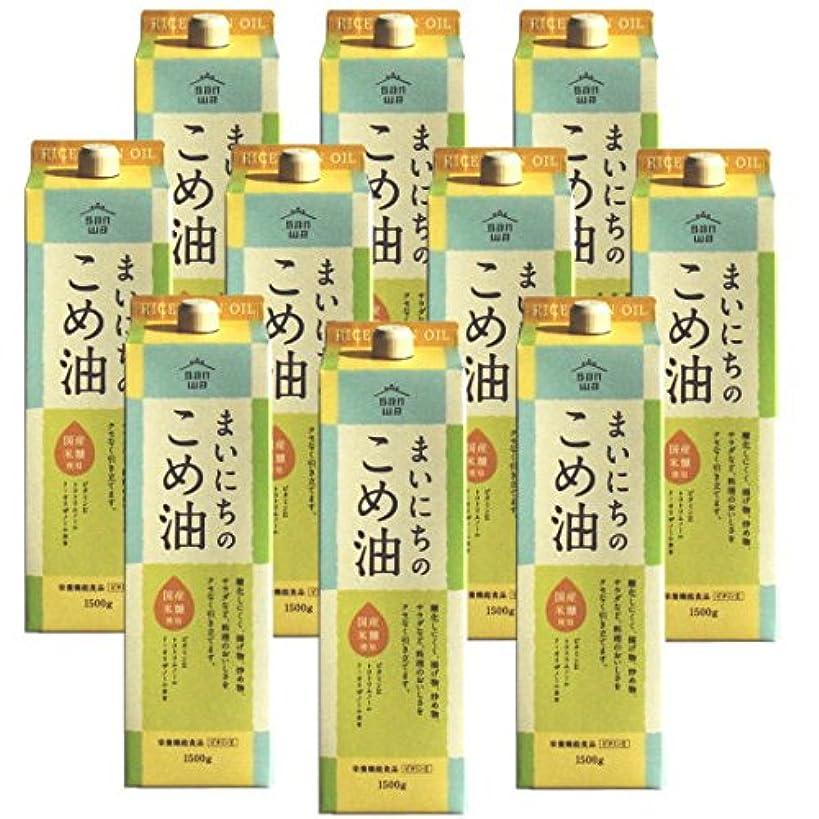 多年生有効な箱ボーソー こめ油600g × 12本 (米油)