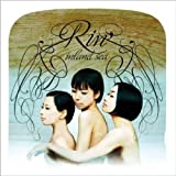 Inland Sea by Rin (2006-04-25)