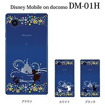 SHARP Disney Mobile on docomo DM-01H case cover rabbit and Alice of