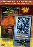 Devil's Assignment+Dragon Lee vs The five Brothers[Slim Case]Martial Arts[Double Feature]