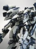 ARMORED CORE Y01-TELLUS 1/72 Plastic Model by Kotobukiya Co., Ltd.