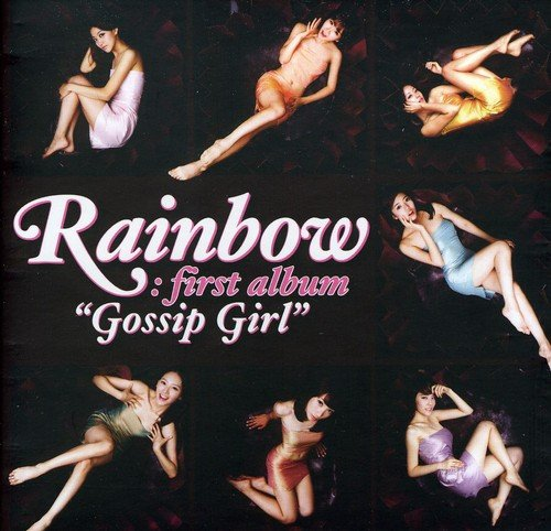 Gossip Girl (Gossip Girl Mini)