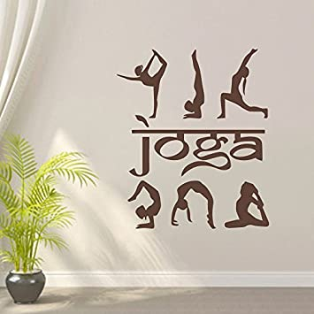 Amazoncom Wall Decal Decor Yoga Wall Decal Yoga Studio Sport - Yoga studio wall decals