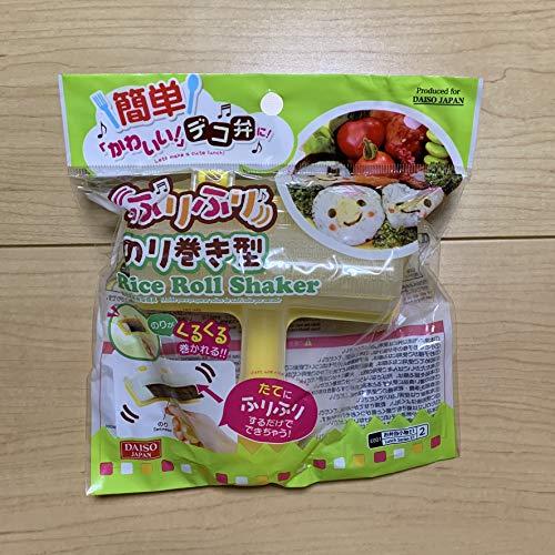 (Japanese Sushi Roll Making Kits)
