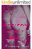 Strippin' Ain't Easy