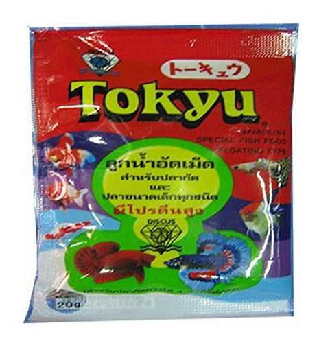 tokyu-mosquito-larva-pellet-for-small-fish-fish-food-pellet-20-gx-3-packs