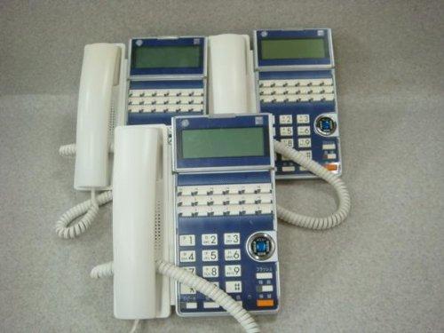 TD615(W) 3台 まとめ売り SAXA サクサ AGREA アグレア HM700 ビジネスフォン [オフィス用品] [オフィス用品] [オフィス用品] B00GSQYLKU