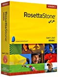 Rosetta Stone V3: Arabic Level 1-3 Set [OLD VERSION]