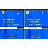 Robbins and Cotran Pathologic Basis of Disease(SET OF 2 BOOK)(vol 1 & 2)