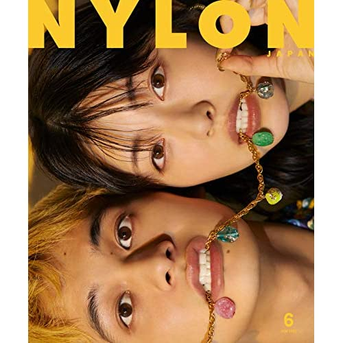 NYLON JAPAN 2020年6月号 表紙画像
