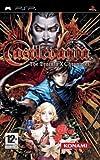 Castlevania: The Dracula X Chronicles (PSP)
