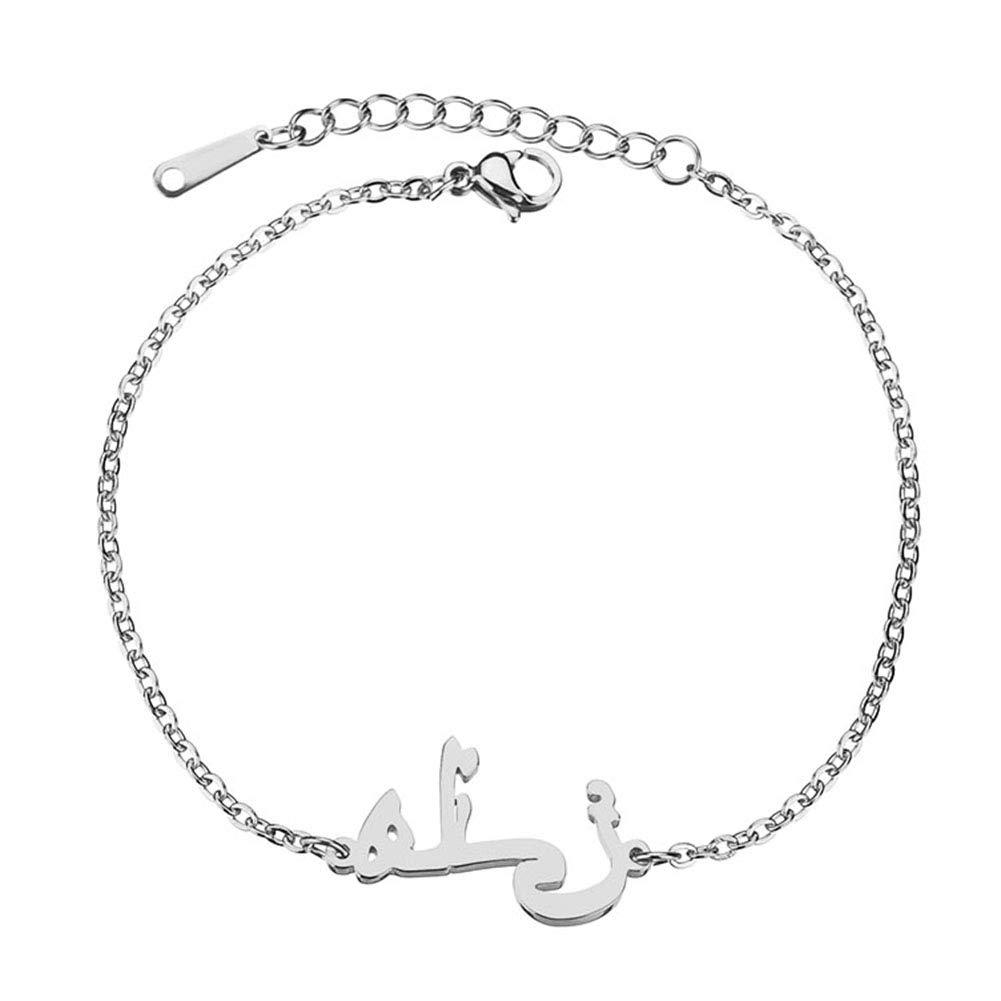 Stainless Steel Religious Islamic Muslim Arabic Allah Charm Women Bracelet Gifts