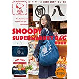 SNOOPY SUPERMARKET BAG BOOK