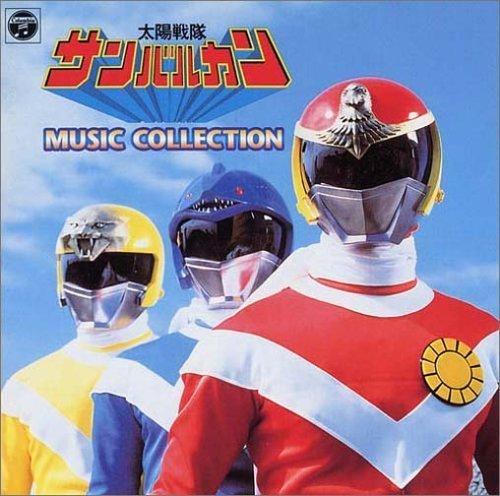 Taiyo Sentai Sun Vulcan by Imports (2005-03-23)