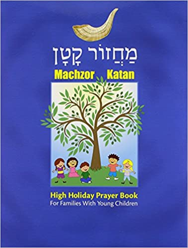 Book Machzor Katan: High Holiday Prayer Book for Families With Young Children