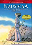 Nausica?? of the Valley of the Wind by Alison Lohman