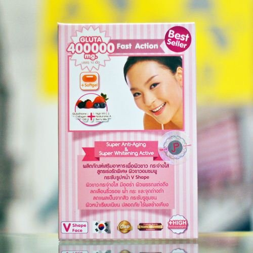 "5 Box ""Gluta 400000 Super Whitening Anti-aging Active"