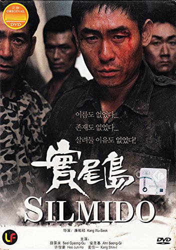 Silmido (Korean Movie w. English Sub)