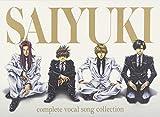 Animation - Saiyuki Complete Vocal Song Collection (4CDS) [Japan CD] FFCM-48