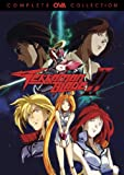 Tekkaman Blade 2 Complete Collection