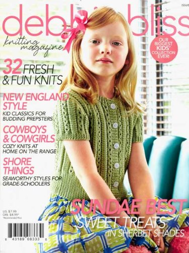Debbie Bliss Knitting Magazine (Debbie Bliss Magazine, #12 Spring-Summer 2014)