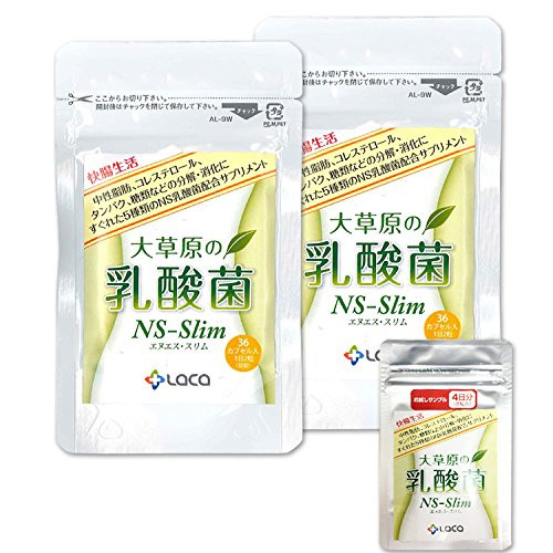 大草原の乳酸菌 NS-Slim [36粒]]◆2袋+8粒増量◆セット B07919K5X3