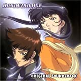 : Aquarian Age: Sign For Evolution Original Soundtrack