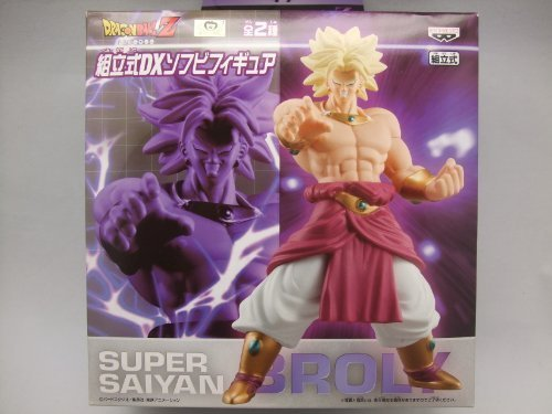 Dragon Ball Z Sectional DX Soft Vinyl Figure Broly (japan import)
