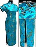 Thytas Lake Blue Chinese Traditional Dress Women Satin Qipao Dragon Phenix Long Cheongsam Lake Blue XXL
