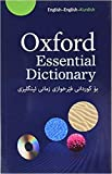 Oxford Essential Dictionary for Kurdish Learners of English: This new bilingual dictionary gives all the essential help and information that ... and pre-intermediate learners of English need