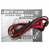 UniTrend Clamp n Meters, UT202A and UT203