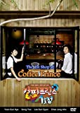 Coffee Prince - Korean Drama (4DVD Value Pack, Complete - 17 Episodes) All Region with English Subtitles