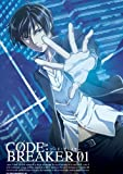 コード:ブレイカー 全7巻セット [マーケットプレイス DVDセット]