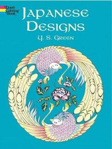 Japanese Designs (Dover Design Coloring Books)