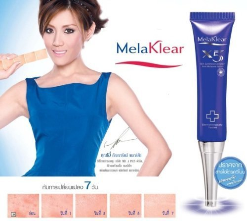 Melaklear X5 Anti-Melasma Serum Blemishes Freckle Fade Dark Spot 10 G. : 1 Box