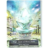 Force of Will: Full Art Promo: Holo Foil Parallel Rare: Magic Stone of Moon Shade (PR2015-25)