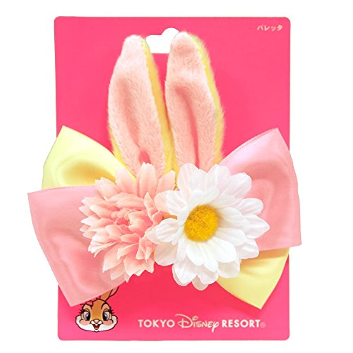 [해외] 이부착 꽃 리본 들키지다 ( 미스 버니 노랑색이) 발유치 큰 들키지다 디즈니 헤어 액세서리 봄 이어엽 이어여운 리조트 한정