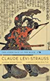 The Other Face of the Moon, Claude Lévi-Strauss, 0674072928