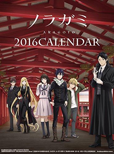 Noragami ARAGOTO 2016-year calendar wall hanging A2 japan