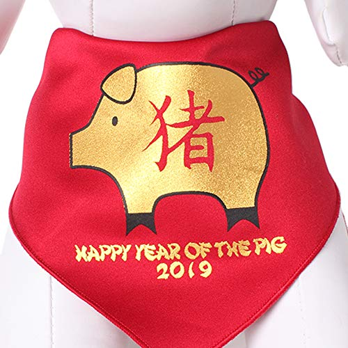Tail Trends Chinese New Year Dog Bandana Year of The Pig Design fits Medium to Large Sized Dogs 100% -