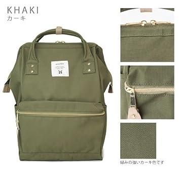 3 x de Japón Anello Original mochila mochila unisex lienzo calidad mochila escolar campus, color caqui: Amazon.es: Oficina y papelería