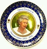 Queen Elizabeth II Diamond Jubilee collection Decorative Plate (Her Majesty's Portrait)