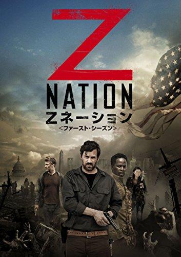 Zネーション〈ファースト・シーズン〉 コンプリート・ボックス (7枚組) [DVD]