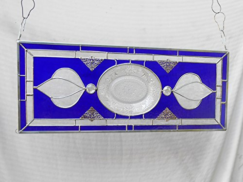 Stained Glass Transom Window w/ Vintage Sandwich Glass Stained Glass Tiara Plate, Antique Stained Glass Window Valance, OOAK Handmade Stained Glass Transom Window