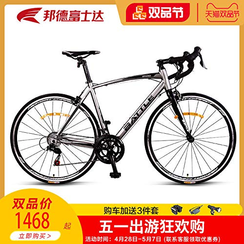 Foster Flagship Store Official Road Bike Racing Cars Adult Male UltraLight Aluminum Alloy 700c Breaking Wind Speed
