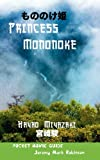 Princess Mononoke: Hayao Miyazaki: Pocket Movie Guide (Media, Feminism, Cultural Studies) by Jeremy Mark Robinson (2012-12-01)