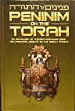 Peninim on the Torah, A. L. Scheinbaum, 0963512005