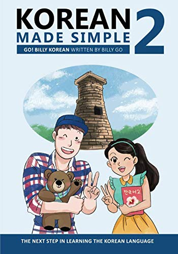 Korean Made Simple 2: The next step in learning the Korean language (Volume 2)