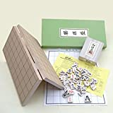 将棋セット 新桂5号折将棋盤と優良押駒のセット