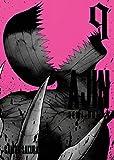 Ajin, Volume 9: Demi-Human